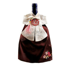 Wine Bottle Cover  Korean Traditional Hanbok Clothes