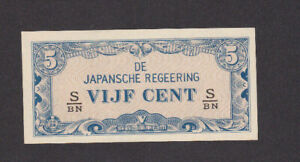 5 CENT UNC BANKNOTE FROM JAPANESE OCCUPIED NETHERLANDS INDIES1942 PICK-120