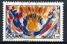 STAMP / TIMBRE FRANCE OBLITERE  N° 1912  DOUANE
