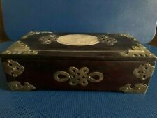 Chinese ebony and white jade box with brass accents. Very nice piece!