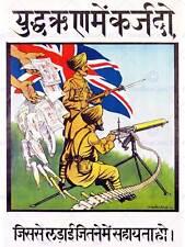 PROPAGANDA WAR WWI INDIA LOAN GUN SOLDIER BULLET FINE ART PRINT POSTER BB7088B