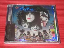 Momoiro Clover Z VS KISS Yume No Ukiyo Ni Saitemina Samurai Son JAPAN CD