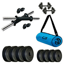 GB HOME GYM SET 8 KG WEIGHT+ DUMBBELL ROD + GYM BAG