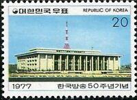 Korea South 1977 SG1274 20w Broadcasting Centre MNH