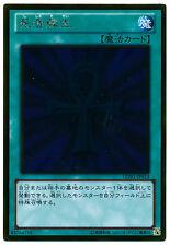 Yu-Gi-Oh!!  GDB1-JP013  Monster Reborn - Gold New  Japan