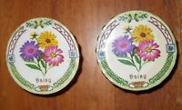 "True Vintage Rare 2 Beautiful Daisy Scented Fragrance candle 3"" tall X 4"" across"