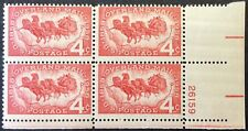 1958 4c Overland Mail commemorative P.B. of 4, Scott #1120, MNH, VF
