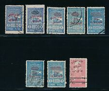 SYRIA 1945 LOT OF 8 POSTAL TAX STAMPS !!  G23