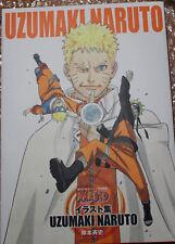 Naruto Illustration Collection: Uzumaki Naruto 2015 Japanese Kishimoto Art Book
