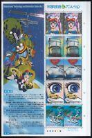Japan 2005 postfrisch Kleinbogensatz MiNr. 3779-3786  Zeichentrickfiguren