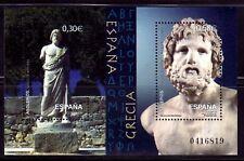ESPAÑA 2007 4351 Arqueología . Emisión Conjunta con Crecia. Asclepios HB 2v.