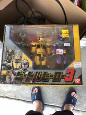 Bandai Beetle Borgs Fighter 1996 DELUXE 6 Inch Fighters Action Figure