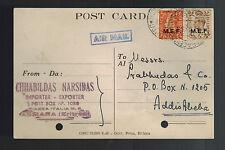 1944 England MEF Asmara Eritrea Postcard Cover to Addis Ababa Ethiopia