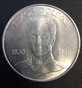 Venezuela - Silver 100 Bolivares Coin - 'Simón Bolivar's' - 1980 - UNC
