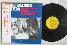VA(NELSON CAVAQUINHO) QUATRO GRANDES DO SAMBA RCA PG-142 Japan OBI VINYL LP