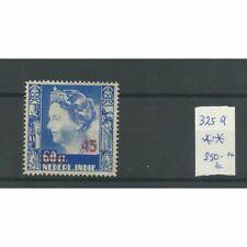 Ned. Indie 325a Hulpzegel VERTIKAAL WM  MNH/postfris  CV  225 € Certificaat