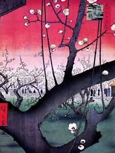 UTAGAWA HIROSHIGE JAPANESE POSTER PRUNERAIE KAMEIDO OLD ART PRINT 2705OM