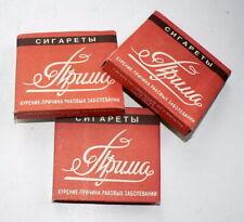 Prima cigarettes 2000