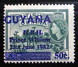 GUYANA 1982 Prince William's Birth SG982a Cat £32 U/M SEE BELOW NJ541
