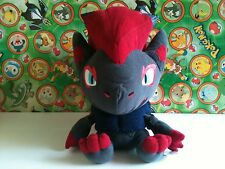 "Pokemon Plush Zoroark Big 10"" UFO 2010 Doll stuffed figure Japan Toy US Seller"