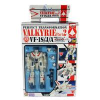 Macross VF-1J Valkyrie Robotech Figure Banpresto Perfect deformation Anime Japan