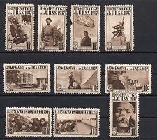 Colección completa 10 viñetas HOMENATGE A LA URSS 1937