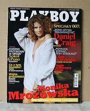 PLAYBOY Poland / Polska November 2008 - Monika Mrozowska - with Poster