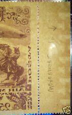 Tannu Tuva🐫Year 1936. Sc. C10/8. 2nd airmail. Watermark on margin !!!! Rare.