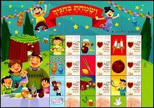 """ISRAEL 2016 - """"TISHREI"""" HOLIDAYS - JEWISH NEW YEAR FESTIVALS GENERIC SHEET - MNH"""