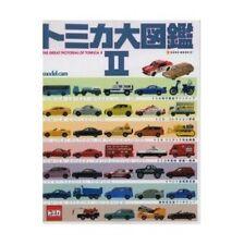 Tomica Daizukan II encyclopedia catalog art book