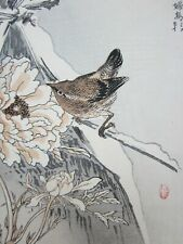 More details for kono bairei (1844-1895), antique japanese woodblock c.1881, wren by blossom