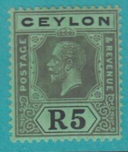 CEYLON 243 MINT HINGED OG *  NO FAULTS EXTRA FINE