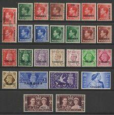 MOROCCO AGENCIES 1936-1949 KEV111 / KGV1 MINT / USED