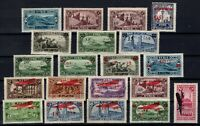 G139033/ FRENCH SYRIA – YEARS 1925 - 1930 MINT MNH / MH SEMI MODERN LOT