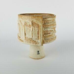 Mid Century Ikebana Vase Pottery Planter Pedestal Japan Cubist Brutalist