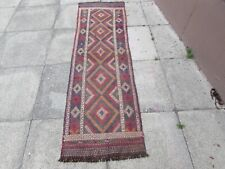 Kilim Vintage Traditional Hand Made Oriental Brown Long Kilim Runner 213x63cm