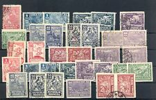 INDONESIA- INTERIM -33 ST. UNSORTED -MOST USED --VF --