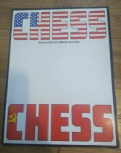Rare 1988 Broadway Flop CHESS - Original Souvenir Program