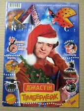 Ukrainian magazine 2004 Justin Timberlake Melanie Griffith