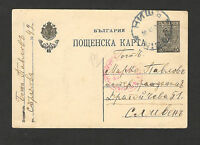 WWI-BULGARIA OCC SERBIA-CENSORED POSTCARD-NIS-1918.