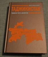 Тajikistan In Russian book Olkott Таджикистан Трудный путь развития Олкотт NEW