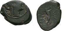 Ancient Greece 88-40 BC PHRYGIA APAMEIA TYCHE MARSYAS Flute #3