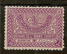 SAUDI ARABIA 1934-47 P11½ 100g BRIGHT PURPLE SG341A LHM