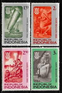 1966 Indonesia full set of 4 stamps for Maritime Day (23 October issue) in UMM