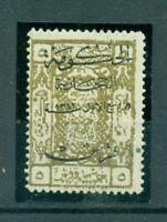 Saudi-Arabien , Arabische Schriftzeichen, Nr. 102 c Falz *