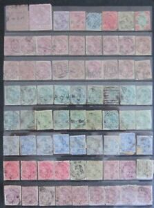 INDIA VICTORIA, 72 x OFFICIAL STAMPS. UNCHECKED FOR SHADES & WATERMARKS.