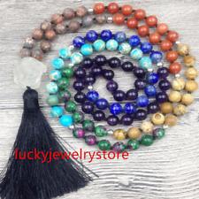 7 Chakra 8mm 108 Prayer Beads Clear Quartz Tassel Knot Beads Necklaces 40inch