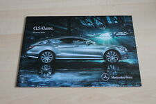 112150) Mercedes CLS Shooting Brake Prospekt 03/2012