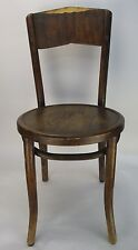 Vintage Defense Plant Corporation Chair - Bin 4