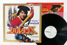 OST(JACKY CHAN) SPARTAN X VICTOR VIP-28093 Japan PROMO VINYL LP